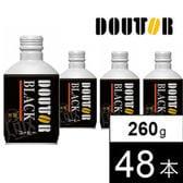 【48本セット】ドトールコーヒー 火亟(ひのきわみ)ブラック