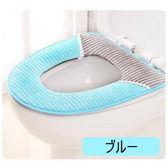 【ブルー】便座カバー トイレカバー シートカバー 便座 シート 厚手 トイレマット