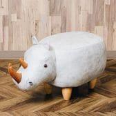 ※箱潰れあり【ベージュ】アニマルモチーフのスツール Rhino(リノ)