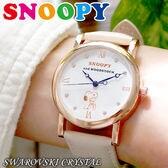 シリアルナンバー入り【本牛革ベルト スワロフスキー ユニセックス 腕時計】スヌーピー