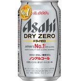【24本】アサヒ ドライゼロ 350ml