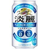 【48本】淡麗プラチナダブル 350ml