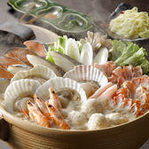 【7種】紅ずわいがに入り 海鮮鍋セット 野菜など準備するだけで本格鍋料理が楽しめます!!
