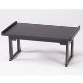 折りたたみ式 和室用マルチテーブル