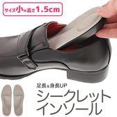 PU:グレイ【小サイズ・1.5cm】