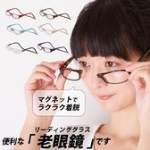 【ブラウン/度数2.5】クリックリーダー ユーロ 老眼鏡