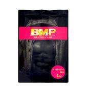 【1kg】BMPプロテイン【ストロベリー】