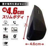 【ブラック】 Bluetoothスピーカー & ミュージックプレーヤー 「スマート」