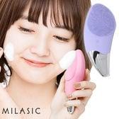 [ピンク] シリコン製 フェイシャルブラシ(USB充電式)