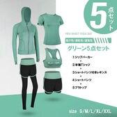 【グリーンL】レディース フィットネス ヨガ セット ジム スパッツ Tシャツ 7724