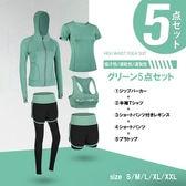 【グリーンXXL】レディース フィットネス ヨガ セット ジム スパッツ Tシャツ 7724