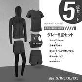 【グレーL】レディース フィットネス ヨガ セット ジム スパッツ Tシャツ 7724