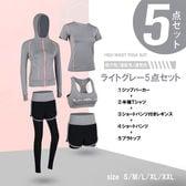 【ライトグレーS】レディース フィットネス ヨガ セット ジム スパッツ Tシャツ 7724