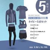 【ネイビーXL】レディース フィットネス ヨガ セット ジム スパッツ Tシャツ 7724