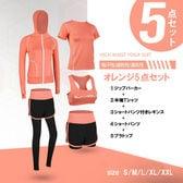 【オレンジL】レディース フィットネス ヨガ セット ジム スパッツ Tシャツ 7724