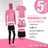【ピンクL】レディース フィットネス ヨガ セット ジム スパッツ Tシャツ 7724