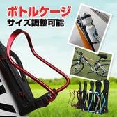 [レッド] 自転車用 ボトルケージ (500ml対応)