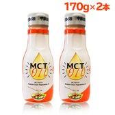 MCTオイル 2本セット 170g 中鎖脂肪酸 MCT 糖質制限 ダイエット 朝日 ケトン体