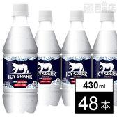 【48本】アイシー・スパーク フロム カナダドライ PET 430ml