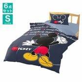 寝具6点セット ベッド用 シングル Disney ミッキープリント