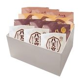 【八天堂】秋冬限定スイーツパン4種12個詰合せ