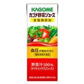 カゴメ 野菜ジュース 食塩無添加 200ml×6本