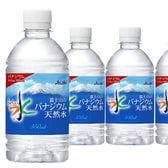 アサヒ おいしい水 富士山のバナジウム天然水 PET350ml