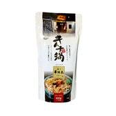 博多華味鳥 キムチ鍋スープ (1~2人前)