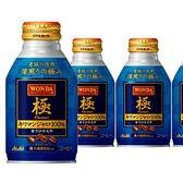 【12本】ワンダ 極 キリマンジャロ100% ボトル缶260g