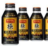 【12本】ワンダ 極 完熟深煎りブラック ボトル缶400g