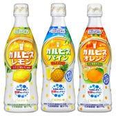 「カルピス」3種セット(レモン / パイン / オレンジ)