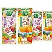 野菜生活100愛知いちじくミックス195ml/有田みかんミックス195ml