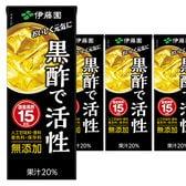黒酢で活性 200ml