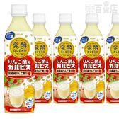 発酵BLEND「りんご酢&『カルピス』」PET500ml