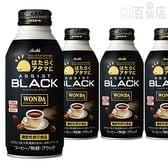 【機能性表示食品】「『ワンダ』はたらくアタマに/アシスト」ブラック ボトル缶400g