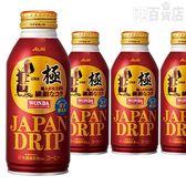 「『ワンダ』極/ジャパンドリップ」 ボトル缶370g