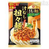 具麺 汁なし担々麺風