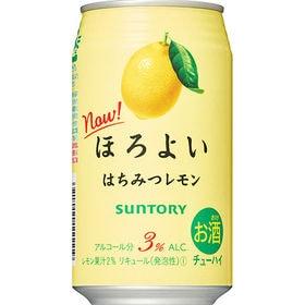 ほろよい はちみつレモン 缶 350ml 48本