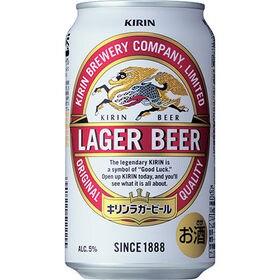 キリン ラガービール 350ml×48本