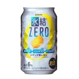 氷結ZERO シチリア産レモン 350ml×48本