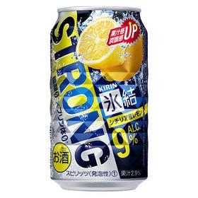 氷結ストロング シチリア産レモン 350ml×48本