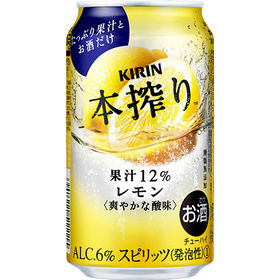 本搾りチューハイ レモン 350ml×48本
