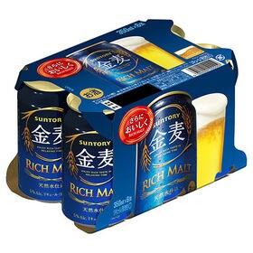 金麦 350ml×48本