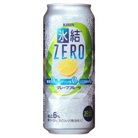 氷結 ゼロ グレープフルーツ 500ml×24本