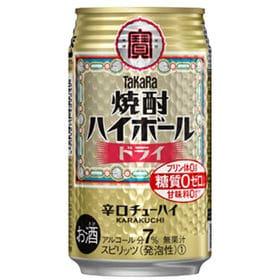 宝 焼酎ハイボール ドライ缶 350ml缶×48本
