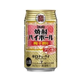 宝 焼酎ハイボール 梅干割り 350ml缶×48本