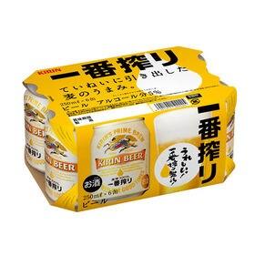 キリン 一番搾り 6缶パック 250ml缶×6本×8