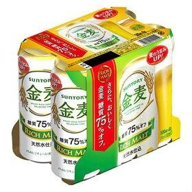 金麦 糖質75%オフ 6缶パック 500ml缶×24本
