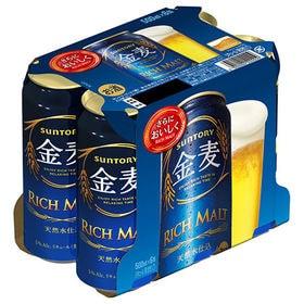 サントリー 金麦 6缶パック 500ml缶×6本×4