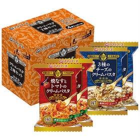 アマノフーズ 三ツ星キッチン クリームパスタ2種12食セット
